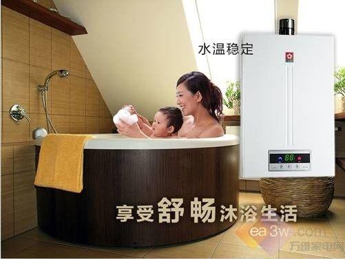 樱花数码恒温燃气热水器打造沐浴新体验