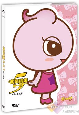 央视热播动画 《我是缤果》DVD现已上市