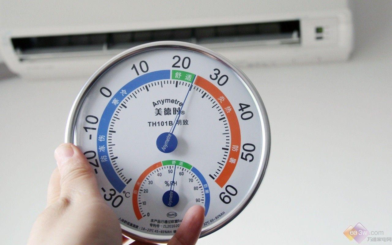 海尔空调安装全程跟踪