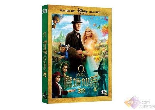 重现梦幻奥兹王国 《魔境仙踪》BD发行