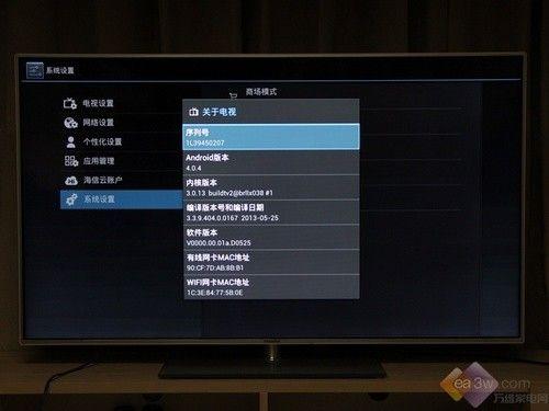 优化点播 海信VIDAA TV首次升级视频直击
