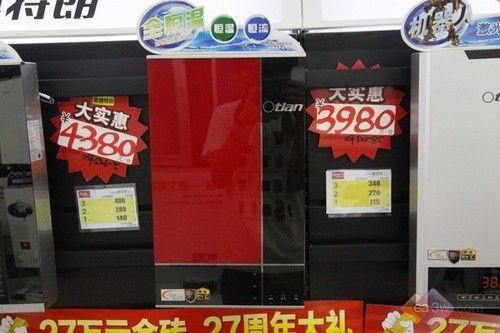 洗掉疲惫一身轻松 奥特朗DSF522热水器热卖