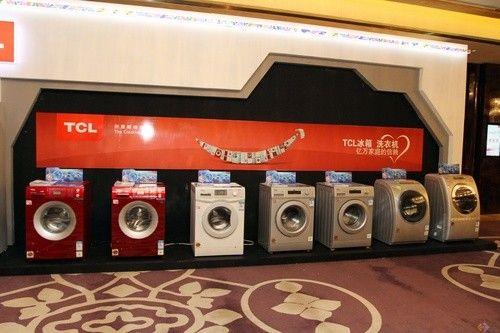 洗衣新革命:TCL蓝光智能洗衣机纯物理除菌
