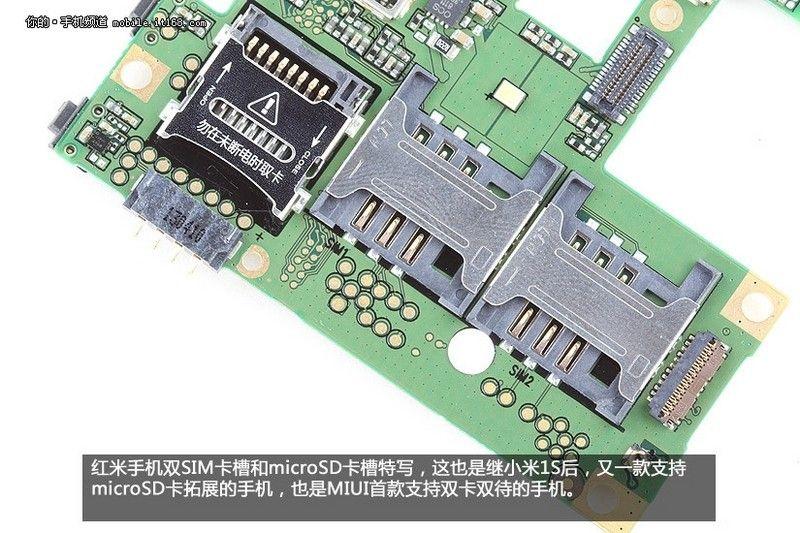 低价源于国产芯片?红米手机暴力拆解