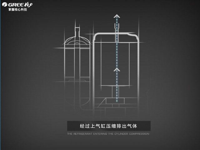空调板模板支撑体系