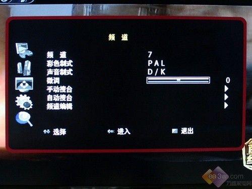 电视畅享网络!海信tlm32v88液晶首评
