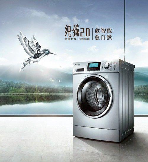 """自然洗涤更省心 小天鹅""""纯臻2.0""""洗衣机评测"""