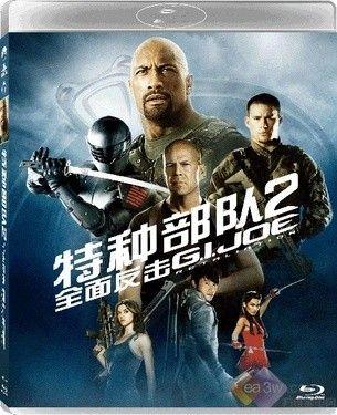 2013火爆动作片《特种部队2》3D/BD发行