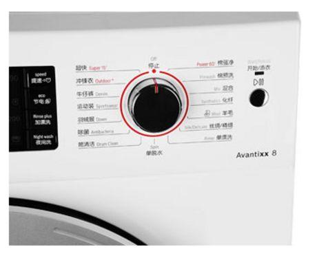 想要安静 博世超静音洗衣机满足你所想