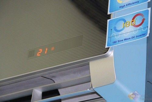 直击2013德国IFA:格兰仕空调新品曝光
