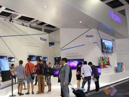 颠覆传统 海尔携全新电视产品亮相IFA