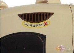 最具性价比面包机 东菱 XBM-1028火热促销中