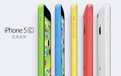 将色彩进行到底 iPhone 5C官方图赏