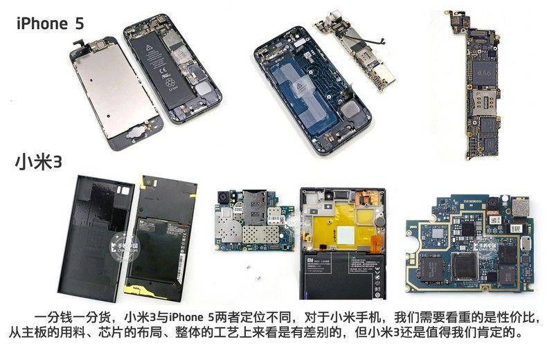 小米手机发布会_与iphone5构造有何区别 小米3暴力拆机第37张图片 -万维家电网