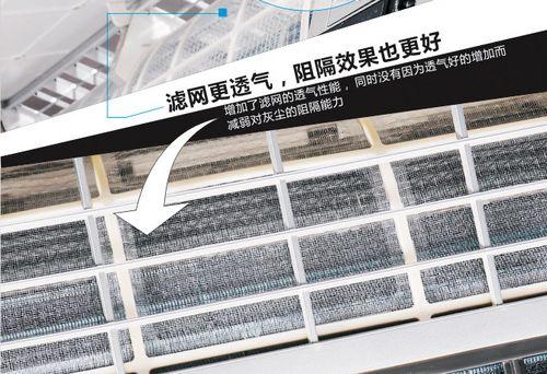 全直流变频革命价 格兰仕空调节前特惠