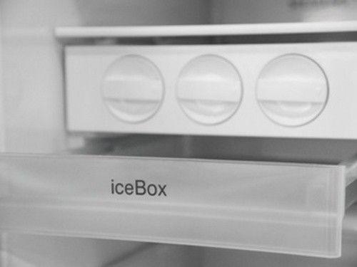 007变温速冻 海尔营养冰箱备受热捧