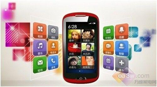海尔A6智能手机:细节加重关爱的质量