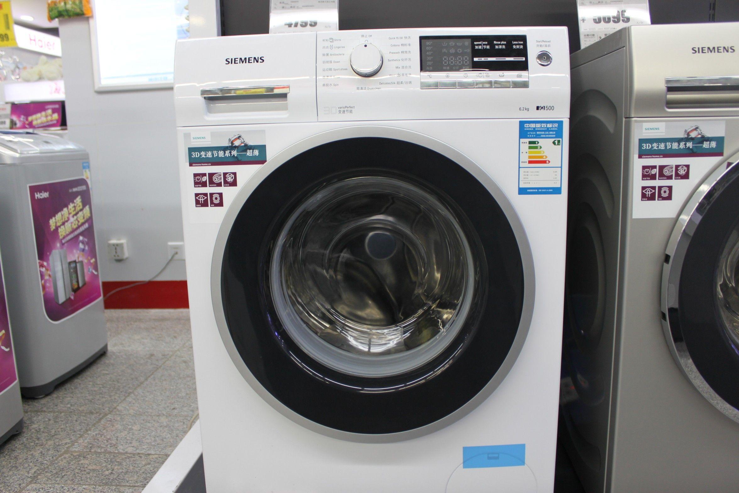 推薦機型 西門子xqg62 ws12m3600w洗衣機 圖片