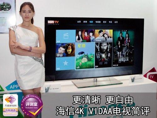 海信4K VIDAA电视简评