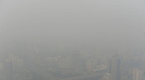 雾霾圆形图片ppt素材