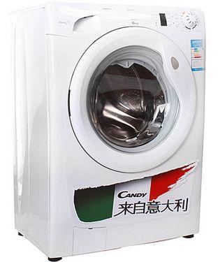 优雅外观超薄机身 卡迪洗衣机时尚之选
