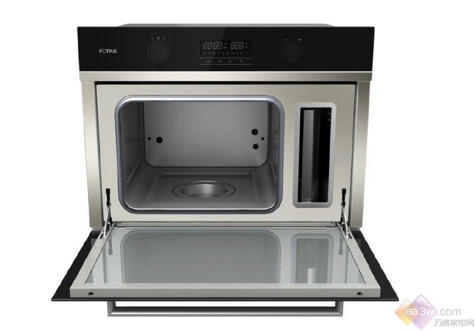 最文艺的吃货必备:方太嵌入式恒温电蒸箱