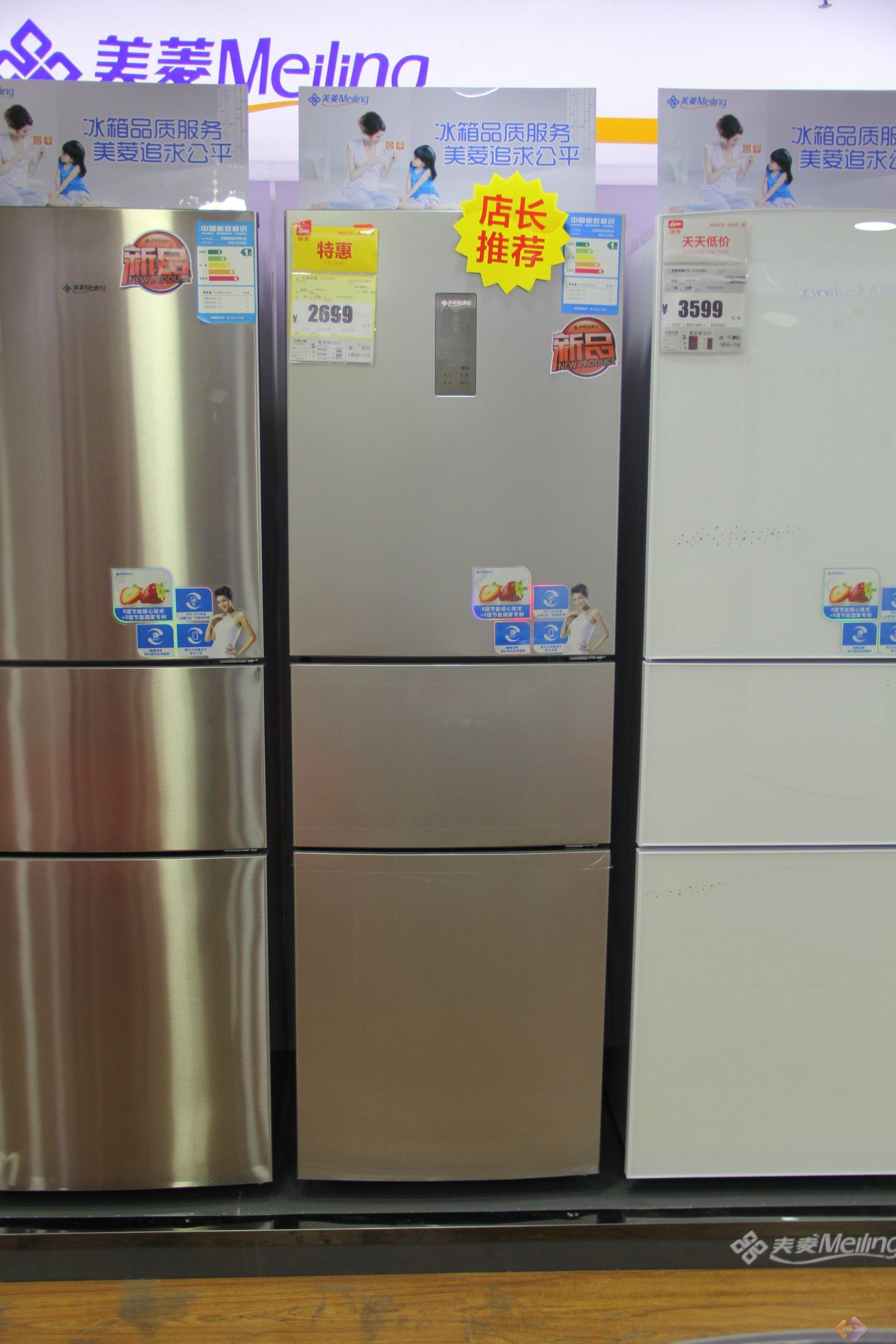 在选购冰箱产品时,用户越来越看重冰箱的容积以及无霜保鲜等性能,如何选购到心仪的好冰箱也成为人们关注的焦点。元旦假期去卖场选购一台风冷无霜、保鲜好的冰箱产品,能带给家人健康的饮食。小编这里就为大家推荐一款美菱的风冷冰箱,先进的0.1度变频的运用让这款冰箱的性能有出色的表现。 这款美菱雅典娜冰箱,在外观设计上摒弃了过多沉重的修饰,其代表水晶意义的施华洛世奇为灵感,配以乐谱般的韵律纹图案,美轮美奂的全