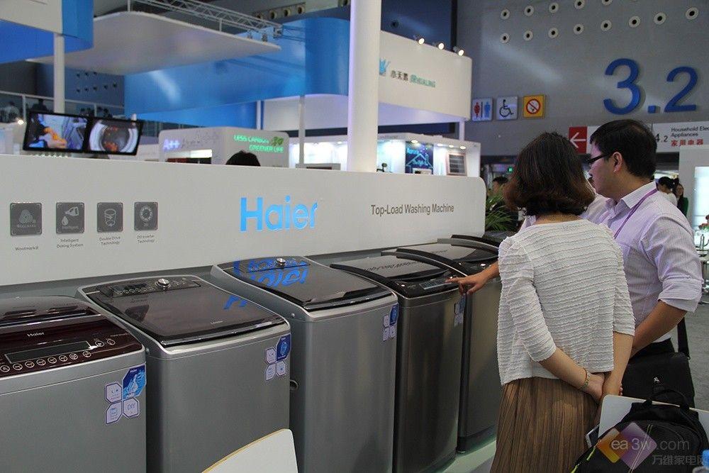 关于 海尔 洗衣机/海尔洗衣机