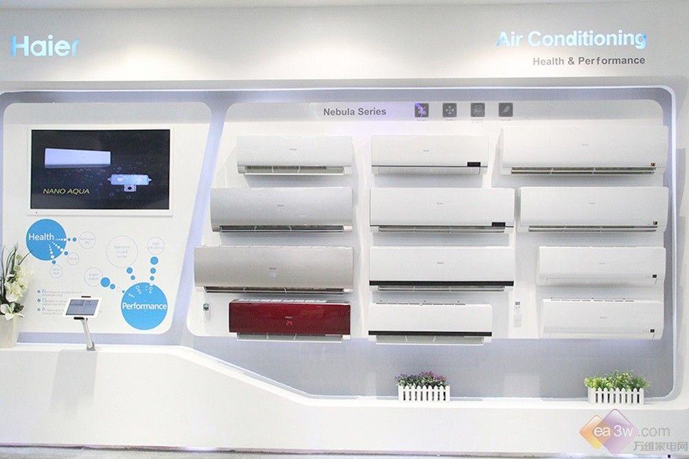 视频讲解:海尔展出wifi智能控制空调