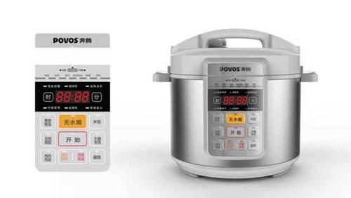 电压力煲哪个牌子好? 4个技巧帮你忙