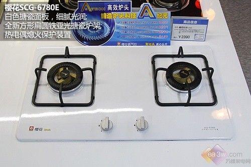 给厨房换一种色彩 樱花白色燃气灶亮相