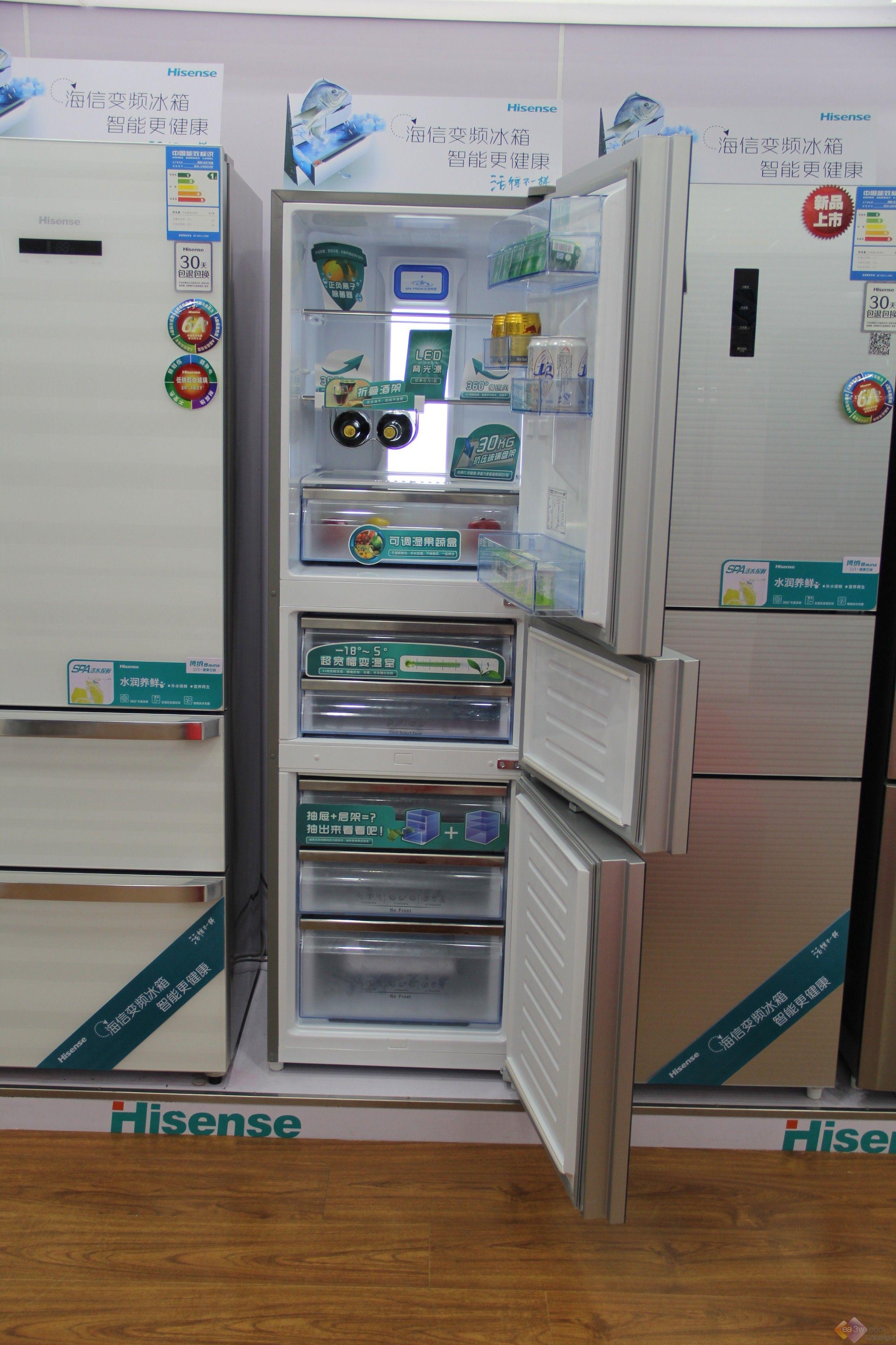 抗菌补水循环风 海信无霜冰箱热销中