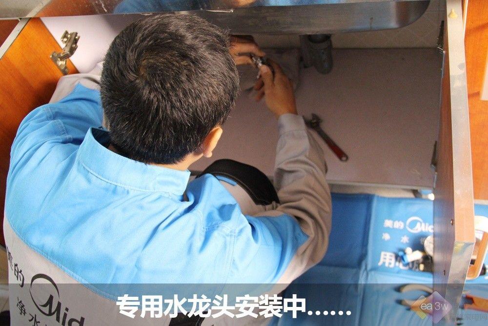 服务也是竞争力 美的净水器安装过程实拍—万维家电网