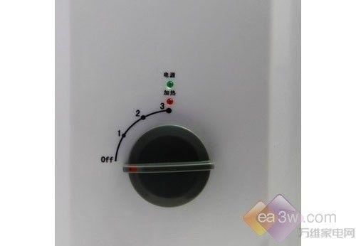 体积小巧更省空间 奥特朗热水器仅售611元