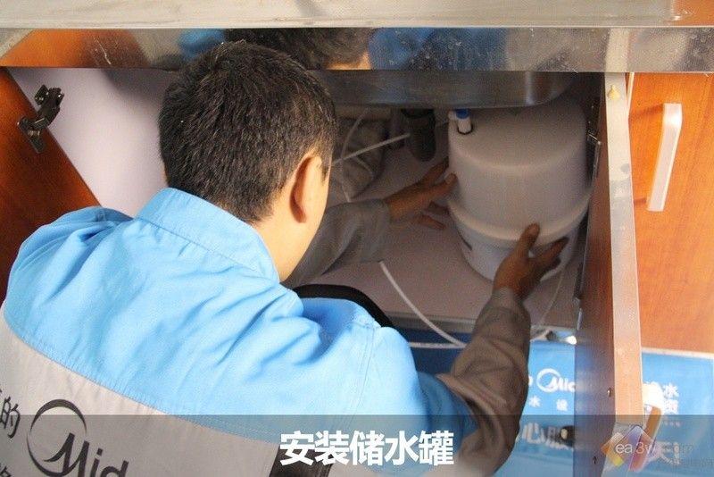 美的净水器安装过程实拍