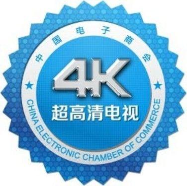 国家4K认证结果公布 TCL 4K电视全规格通过
