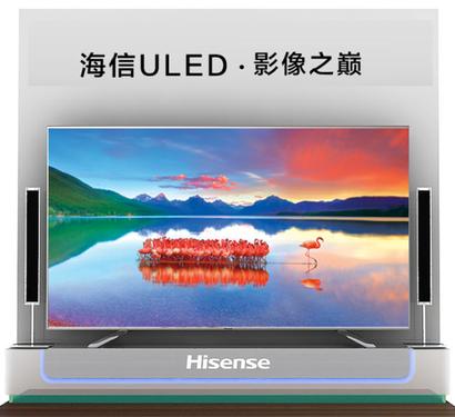 海信电视斩获2013中国音视频产业多项创新奖