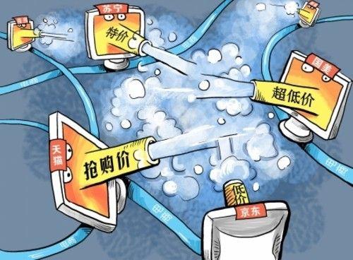 规范双十一促销 北京工商局约谈电商
