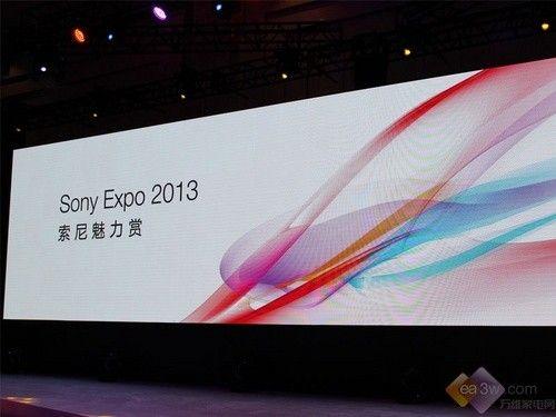 娱乐领新体验  索尼在沪举办魅力赏活动