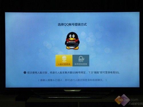 免费视频通话 海信盒子PX3000玩转大屏
