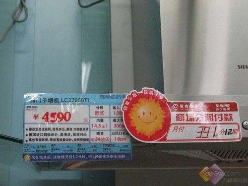 白送奶锅 西门子油烟机4500高调促销