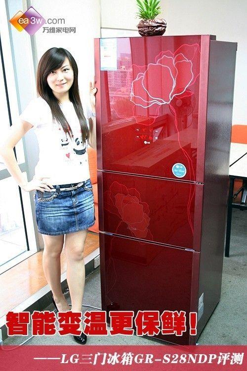 智能变温更保鲜!LG三门冰箱S28NDP首测