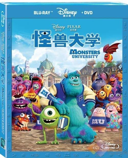 小怪兽大梦想 《怪兽大学》3D惊吓发行