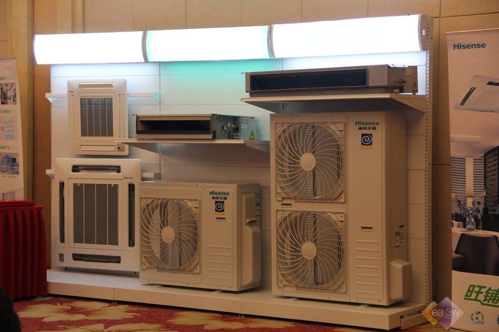 海信家用中央空调vvi变频技术全球首发