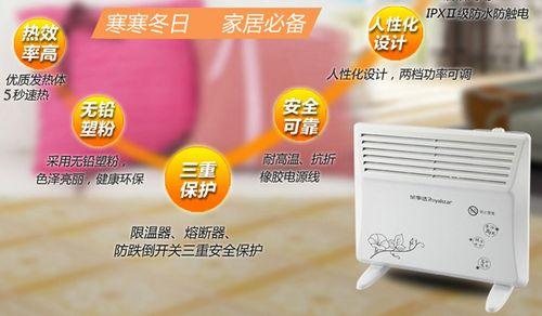 超低价仅售99元 荣事达XH-17D电暖器