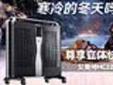 尊享立体快热 艾美特HC22069R电暖器评测