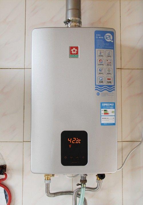 可最后在朋友的推荐下,我还是订下了一款樱花的sch-12e79燃气热水器图片