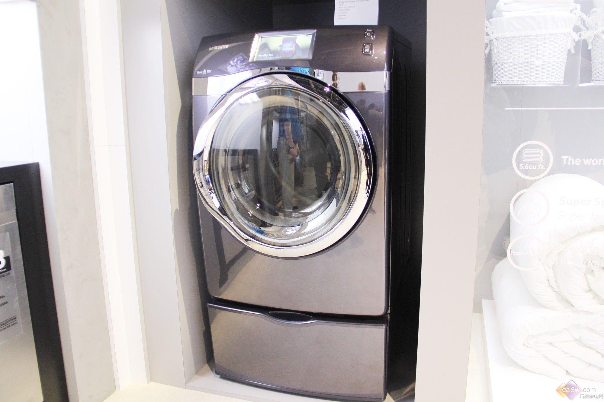 2014ces:三星展最大容量滚筒和波轮洗衣机