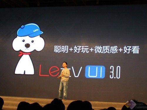 70吋惊爆8999元 乐视超级电视Max70上市