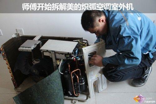 而这款全直流变频空调的室外机从构造部件上来说